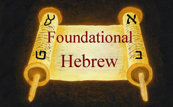 Foundational Hebrew